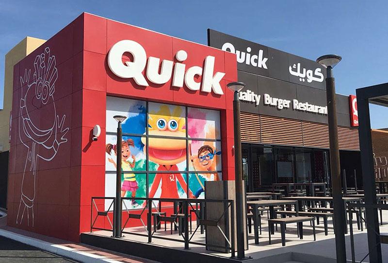 quik1